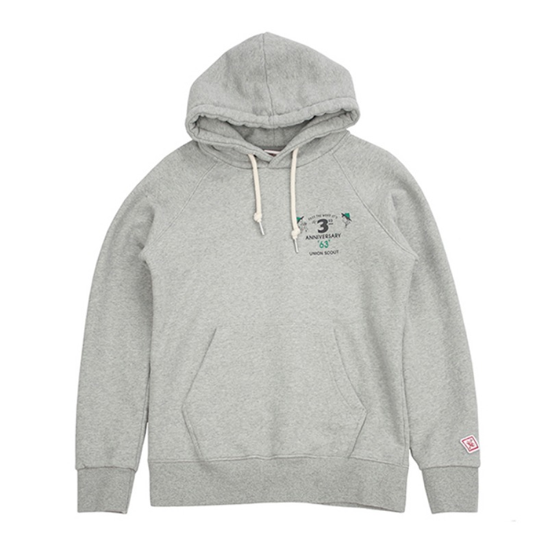 Sweat Hoody  Grey
